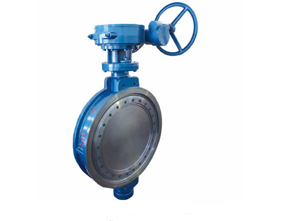 Triple Offset Wafer Type Butterfly Valve Gear Operated With Metal Sealing