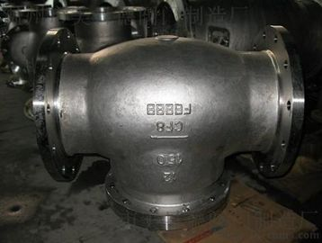 China ANSI 600LB API 6D Flanged Check Valve , Swing Type Industrial Check Valve supplier