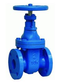 China Resilient Soft Seated Irrigation Gate Valve Non - Rising Stem ANSI125 / 150 distributor